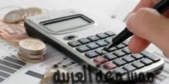 ماهى طريقة حساب نسبة الأرباح إلى الأمام في برنامج (Excel)