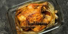 طريقة عمل دجاج مشوي بالكيس