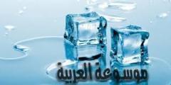 معلومات عن فوائد الثلج واضراره