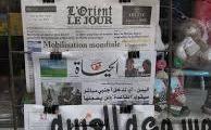 بحث كامل عن أين ظهرت الصحف لأول مرة