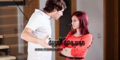 طريقة التعامل مع الزوج المسيطر؟
