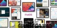 أسباب تجعلك لا تقم بتحديث جهاز الآيفون الخاص بك إلى IOS 14 الآن