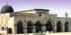 الاحتلال الإسرائيلي قرار إبعاد عن المسجد الأقصى
