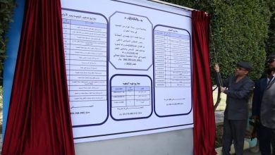 Photo of Capital Sana'a , President al-Mashat inaugurates, lays foundation stone for projects up Y.R 68 b
