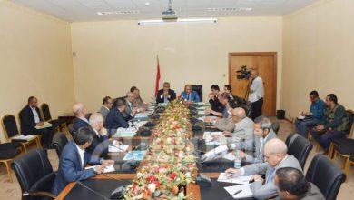 صورة اللجنة الحكومية لتسيير الرؤية الوطنية تناقش سير النشاط التنفيذي للرؤية