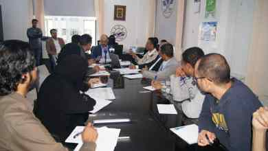 Photo of Ministry of Transport : a meeting discusses the anti-corruption awareness program