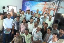 Photo of the YRSPC celebrates the International Maritime Day