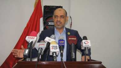 Photo of Yemen Channel: Al-Rahwi launches activities for the qualifying programme for corruption fightry in ministry of transport  5-10-2020