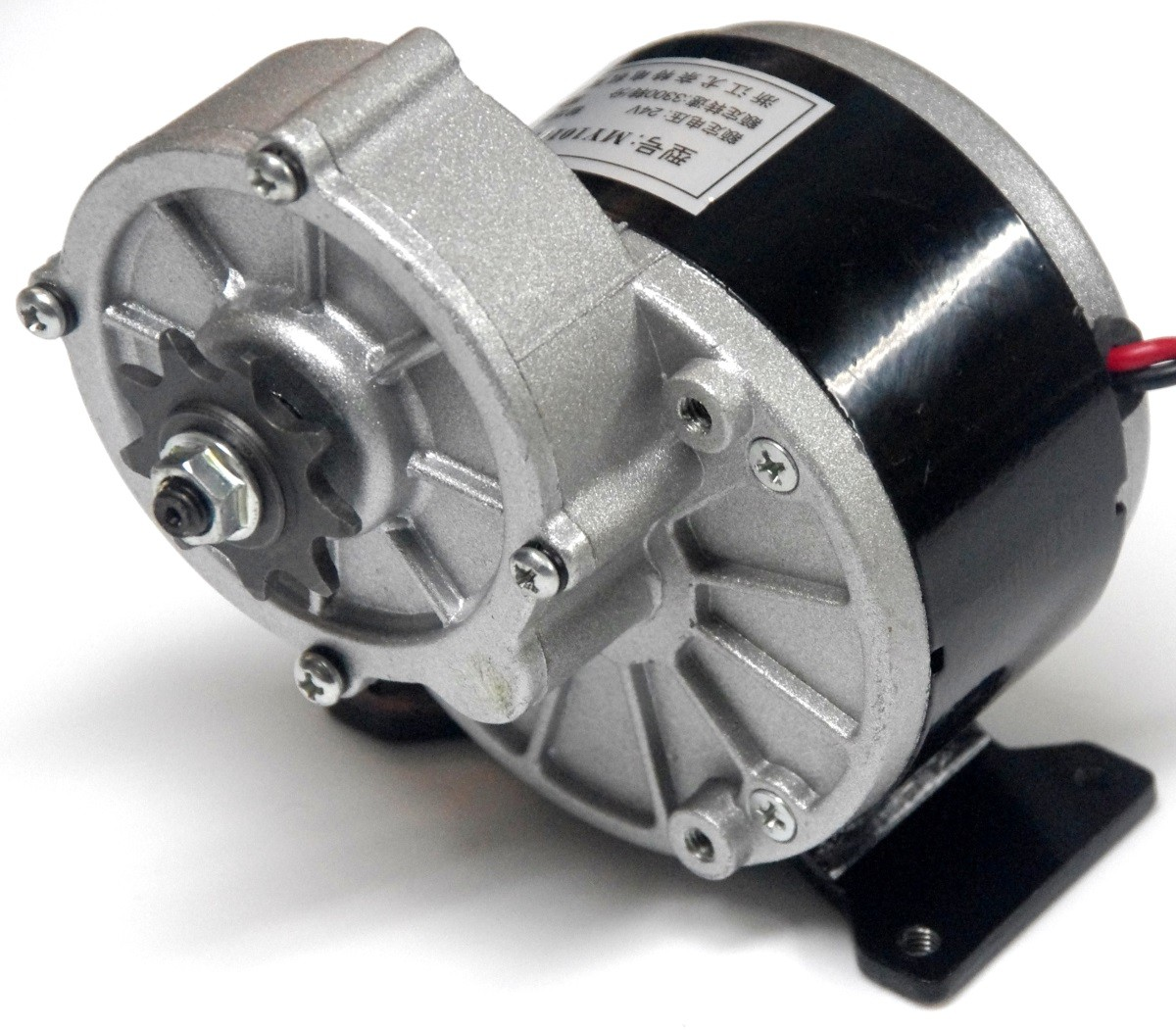 hight resolution of my1016z united 350w 24v dc brushed gear motor 400 rpm