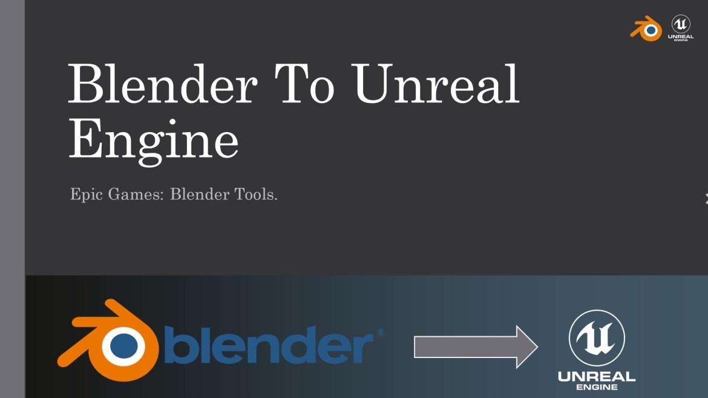 Blender to Unreal Engine