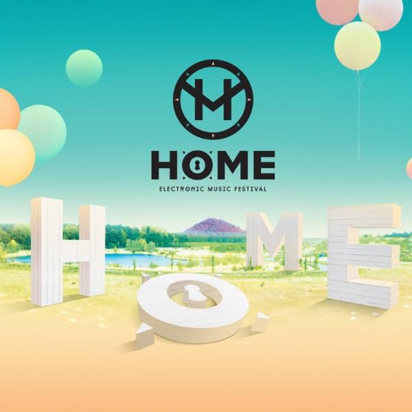 Home Festival – Trailer