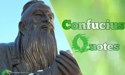 quotes about confucius