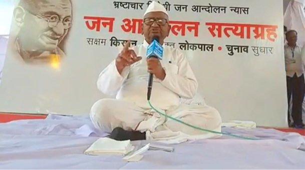 Motivational Story of Anna Hazare - Undefined hunger fast 2018 at Ramlila Maidan, New Delhi - Motivational Story - Motivation N You