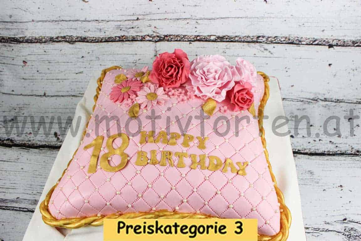 pillow-cake-2017-07-11