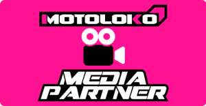 Media partner support programme 2021 logo