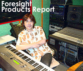Foresight Product Report