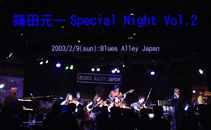 Special Night Vol.2
