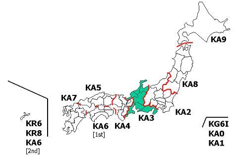 KA3 AMRS