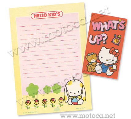 papel hello kitty