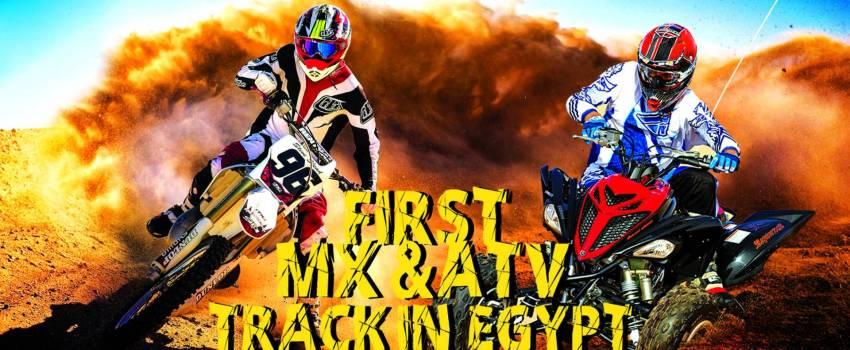 El Gouna Motocross Festival 2016