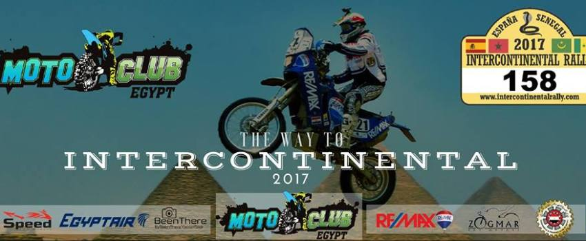 Intercontinental Rally 2017