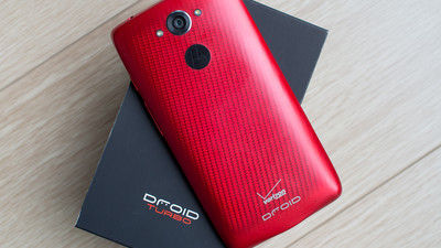 Droid Turbo Android 7.0 Marshmallow