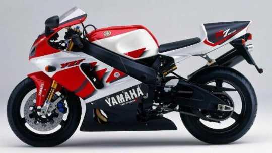 Yamaha YZF-R7 ad un passo dalla gloria.