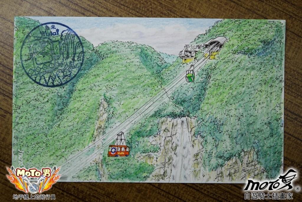 Wulai Gondola