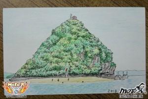 Ti Top Island - Halong Bay