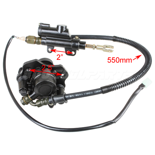 550mm Rear Disc Brake Assembly ATVs Quad 4 Wheeler 110cc