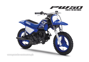 Yamaha PW50 is Here – Price and Availability