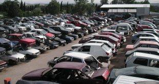 Encontrar piezas de coche en desguaces del país