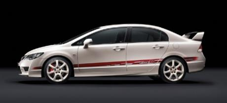 Honda Civic Type R sedán