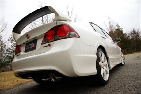 Honda Civic Type R sedán, para Japón