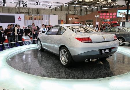 Geely Meirenbao II concept