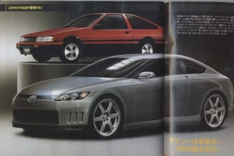 Subaru Celica