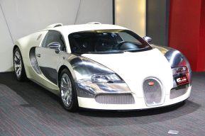 A la venta un Bugatti Veyron L'Edition Centenaire
