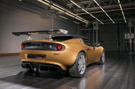 Lotus Elise Cup 260: El Elise más rápido hasta la fecha del que sólo se harán 30 unidades