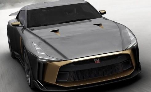 Nissan GT-R50 de Italdesign: Así luce este exclusivo GT-R