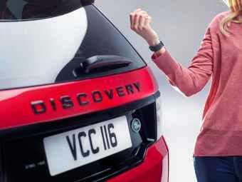 Land Rover Discovery Sport 2020: Profunda renovación del SUV de 7 plazas