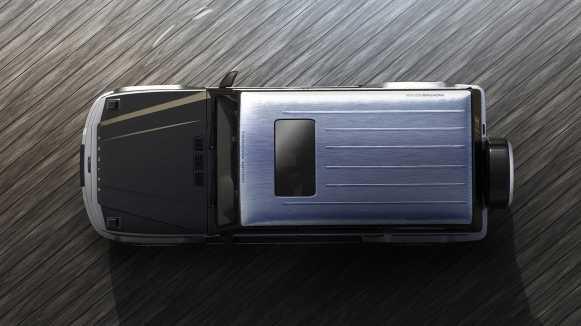 Mercedes-AMG G63 Yachting Edition: Un acercamiento al mundo náutico