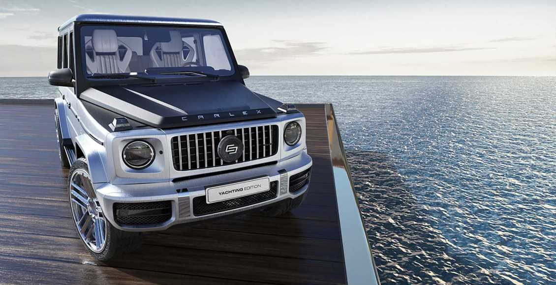Mercedes-AMG-G63-Yachting-Edition-2020-6