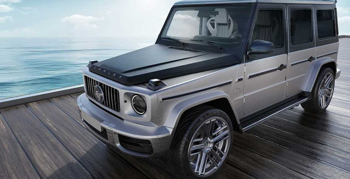 Mercedes-AMG-G63-Yachting-Edition-2020-1
