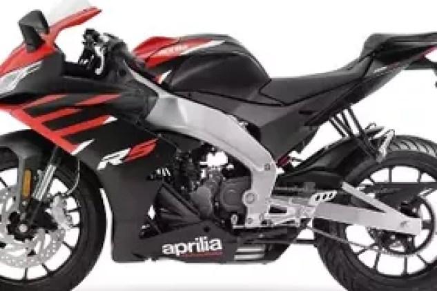 2021 Aprilia RS 125