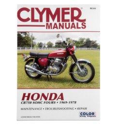 clymer m341 honda cb750 sohc 1969 1978 manual motorcycleid comclymer honda cb750 sohc 1969 [ 3000 x 3000 Pixel ]