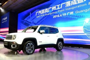 ap. 01_Jeep Renegade - Salone Pechino