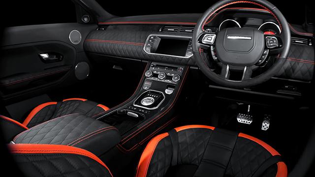 A Kahn Design Orkney Grey RS250 Evoque Interior