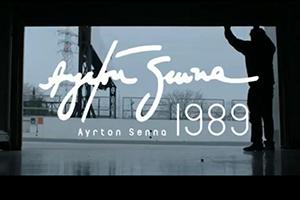 Honda Senna Tribute
