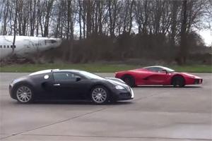 Bugatti Veyron vs Ferrari LaFerrari