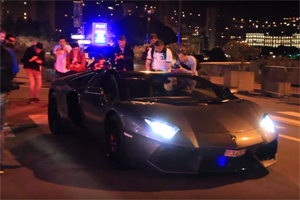 Lamborghini Aventador Busted by Police